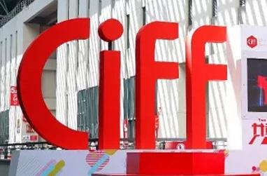 第41届中国(广州)国际家具博览会